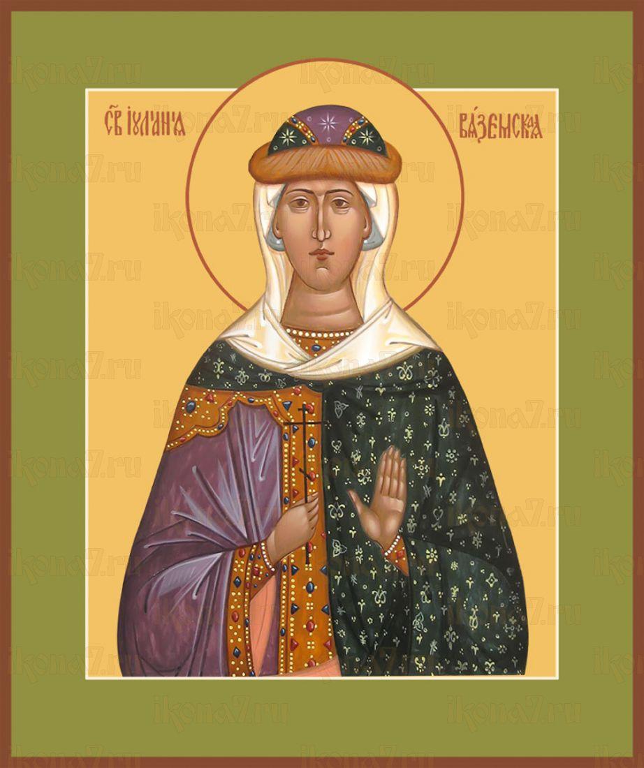 Икона Иулиания Вяземская благоверная княгиня