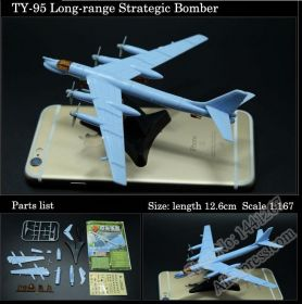 Сборная модель самолета ТУ-95 без клея