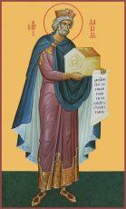 Икона Праведный Давид царь