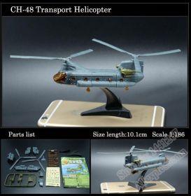 Сборная модель Вертолёт Boeing CH-47 Chinook без клея