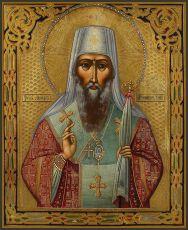 Икона Михаил Киевский святитель