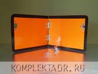 Оранжевая табличка сгибаемая по вертикали маленькая