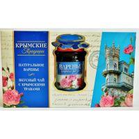 Набор чая подарочный с травами и варенье из лепестков роз 250 мл
