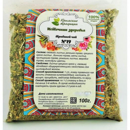 Травяной чай No19 Источник здоровья 100 гр