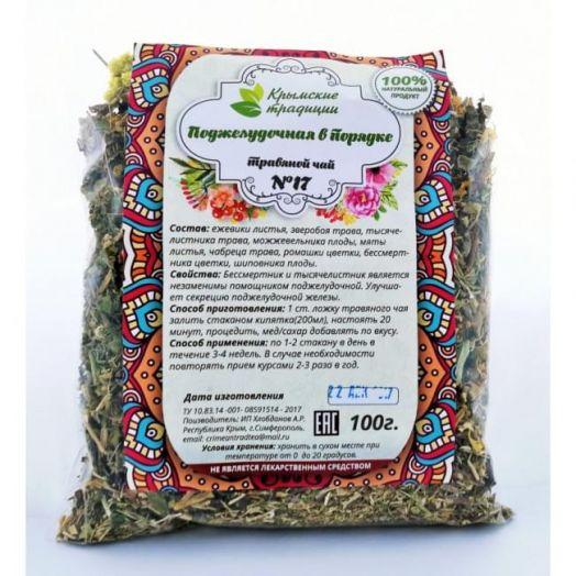 Поджелудочный травяной чай No17 Поджелудочная в порядке 100 гр
