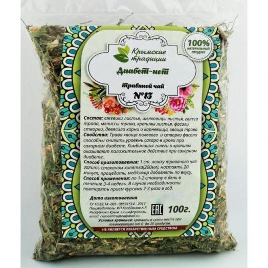 Травяной чай при диабете No13 Диабетнет 100 гр