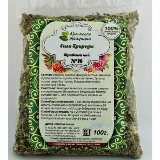 Травяной чай No16 Сила природы 100 гр