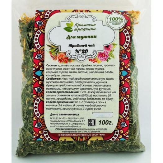 Травяной чай N 20 для мужчин Крымские Традиции 100 гр