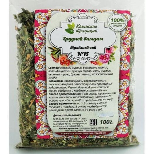 Травяной чай No15 Грудной бальзам 100 гр