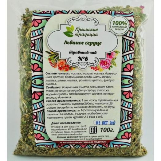 Травяной чай No6 Львиное сердце 100 гр