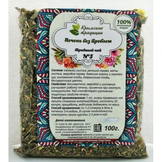 Травяной чай для печени No3 Печень без проблем 100 гр
