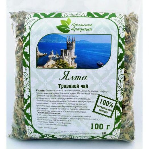 Травяной Чай Ялта травяной 100 гр