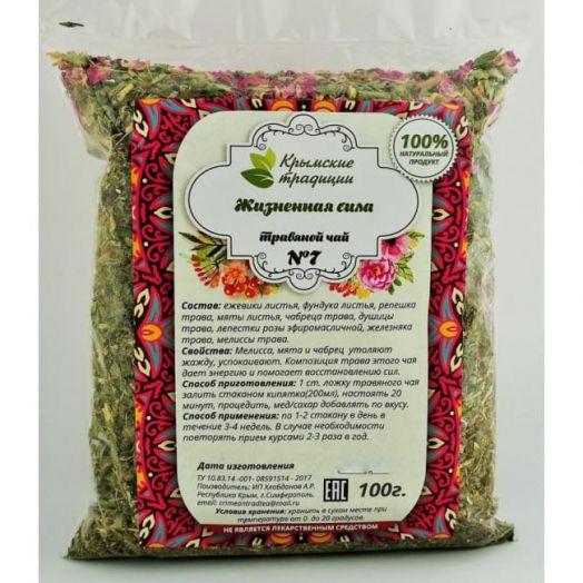 Травяной Чай No7 Жизненная Сила 100 гр
