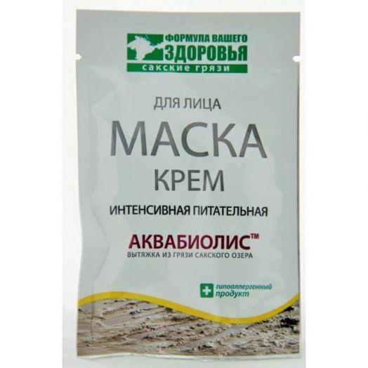 Маска-крем для лица Питательная Аквабиолис Формула Здоровья 27 гр