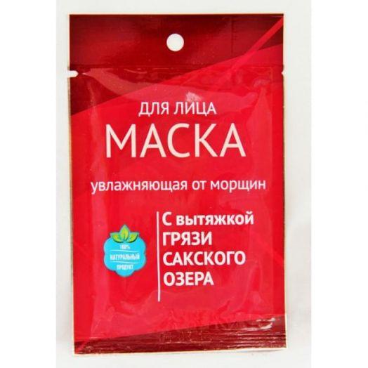 Маска для лица Увлажняющая от морщин Формула Здоровья 27 гр