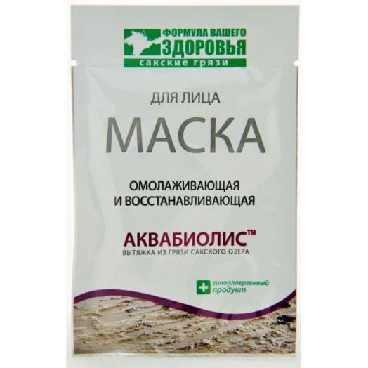 Маска для лица Омолаживающая Аквабиолис Формула Здоровья 27 гр