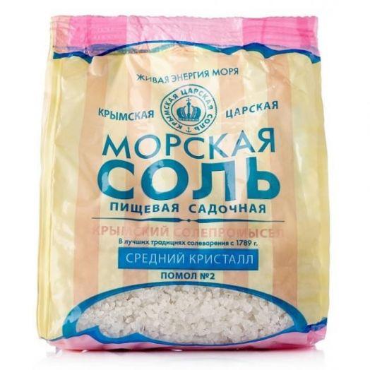 Пищевая морская соль Средний Кристалл Крымская Царская Соль 500 гр