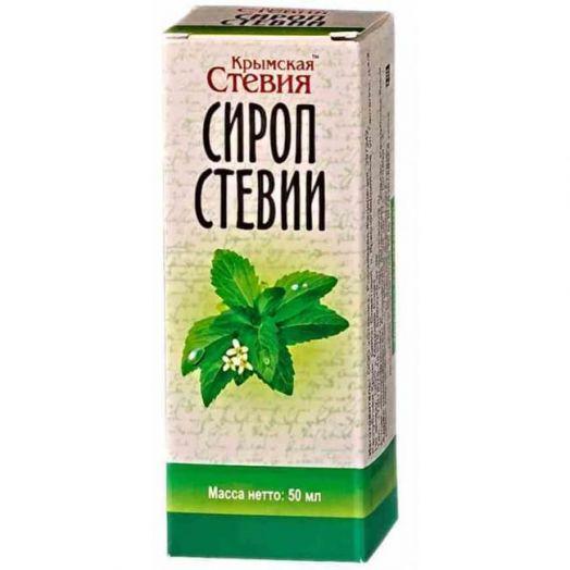 Сироп Стевии Крымская Стевия 50 мл