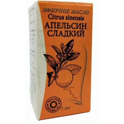 Масло эфирное Апельсина сладкого Лавари 5 мл