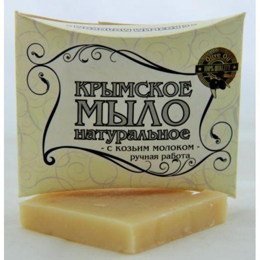 Крымское мыло с козьим молоком Лавари 20 гр