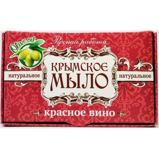Крымское мыло ручной работы Красное Вино Дом Природы 45 гр