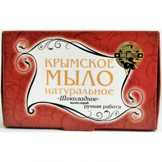 Крымское мыло Шоколадное Лавари 50 гр