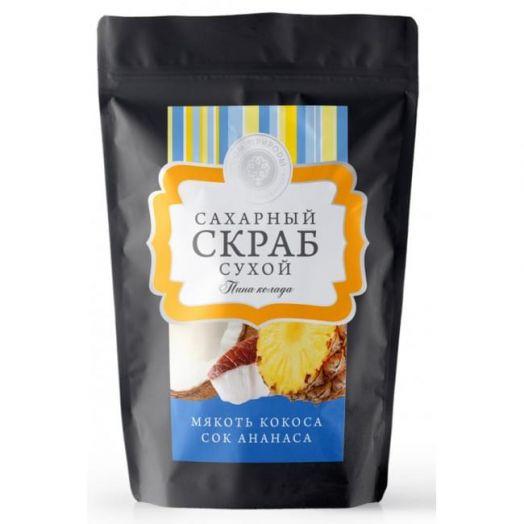 Сухой сахарный скраб Пина Колада Дом Природы 250 гр