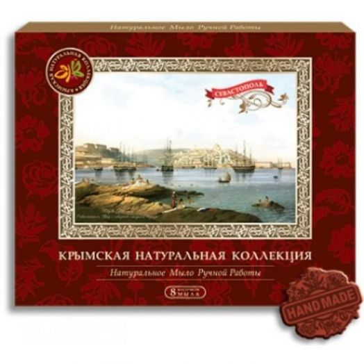 Сувенирные наборы Крымского мыла Севастополь 140 гр