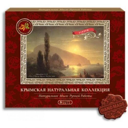 Сувенирные наборы Крымского мыла Гурзуф 140 гр