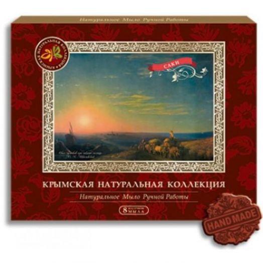 Сувенирные наборы Крымского мыла Саки 140 гр