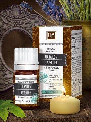 Эфирное масло Лаванды Царство Ароматов 5 мл