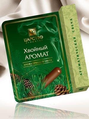 Свеча ароматическая в картонной упаковке Хвойный аромат Царство Ароматов 20 гр