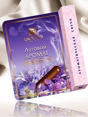 Свеча ароматическая в картонной упаковке Луговой аромат Царство Ароматов 20 гр