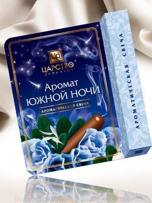 Свеча ароматическая в картонной упаковке Аромат южной ночи Царство Ароматов 20 гр