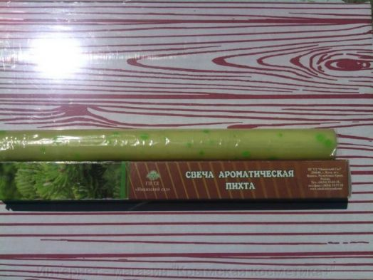 Свеча ароматическая Пихта Никитский Сад 80 гр