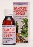 Эликсир для похудения Крымская Стевия 50 мл