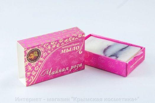 Натуральное мыло Чайная роза 75 гр
