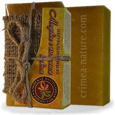 Натуральное мыло ручной работы Медовое 75 гр