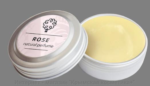 Натуральные твердые духи Роза Дом Природы 10 гр