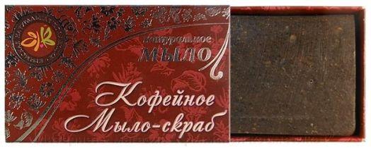 Кофейное мыло-скраб Крымская Натуральная Коллекция 75 гр