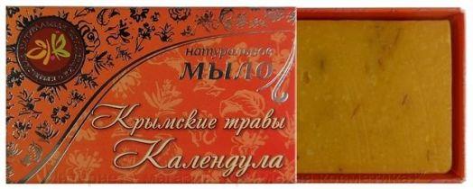 Натуральное мыло ручной работы Календула 75 гр
