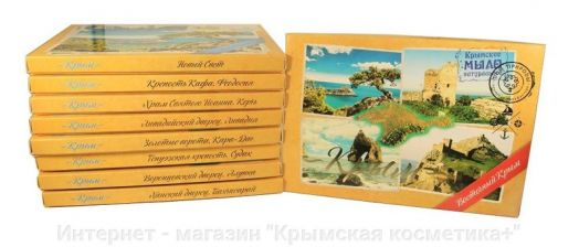 Сувенирный набор натурального мыла КараДаг 200 гр