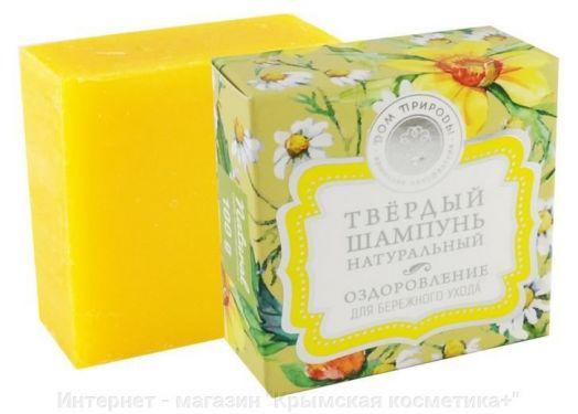 Твердый шампунь Фито-Оздоровление Дом Природы 100 гр