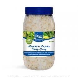 Соль для ванн Иланг-Иланг Душистый Мир 600 гр