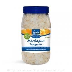 Соль для ванн Мандарин Душистый Мир 600 гр
