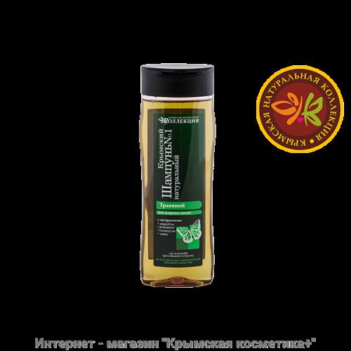 Шампунь Травяной для жирных волос Крымская Натуральная Коллекция 250 мл