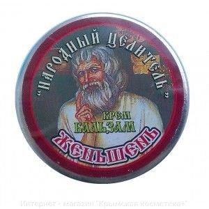 Крем-бальзам Женьшень Народный целитель 10 гр