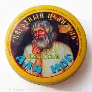 Крем-бальзам для ног Народный целитель 10 гр
