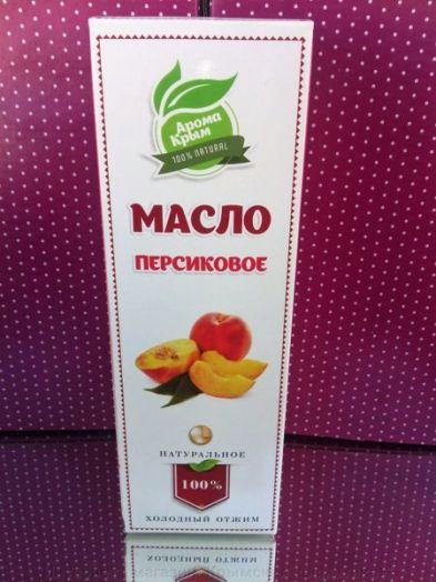 Масло Персиковое холодного отжима пищевое 500 мл
