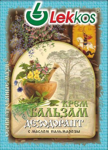 Крем-бальзам Дезодорант Леккос 10 гр